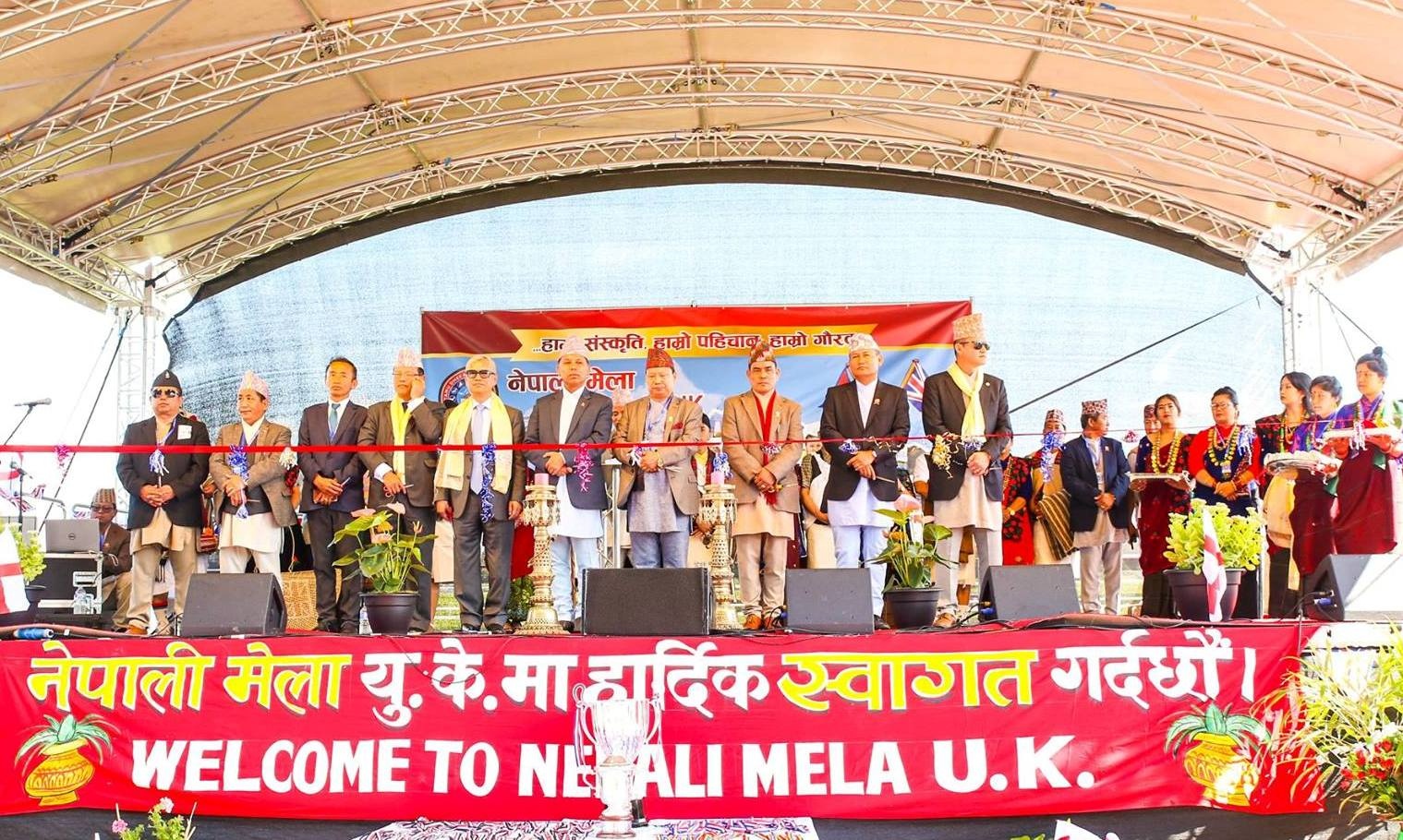 Nepali Mela 2017 ( Photos – Part 2)